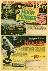 moster_ads_lg